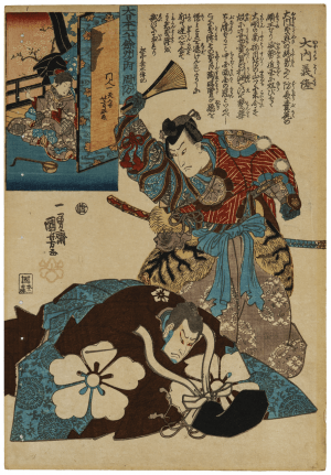A 19th Century Japanese Woodblock Print By Utagawa Kuniyoshi