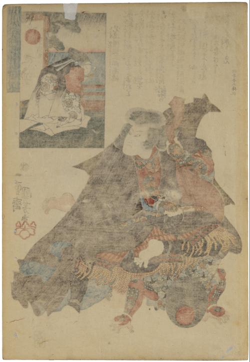 A 19th Century Utagawa Kuniyoshi Japanese Woodblock Print 60 Provinces of Japan