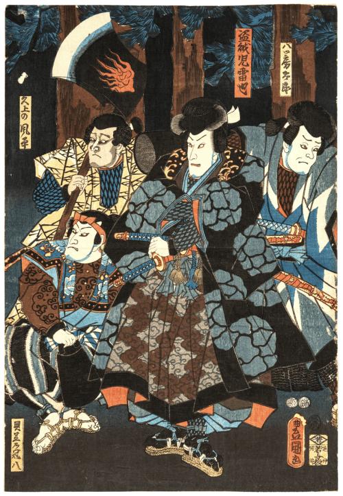 Utagawa Toyokuni I Japanese Woodblock Print