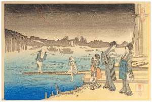 An Antique Japanese Woodblock Print Nakazato