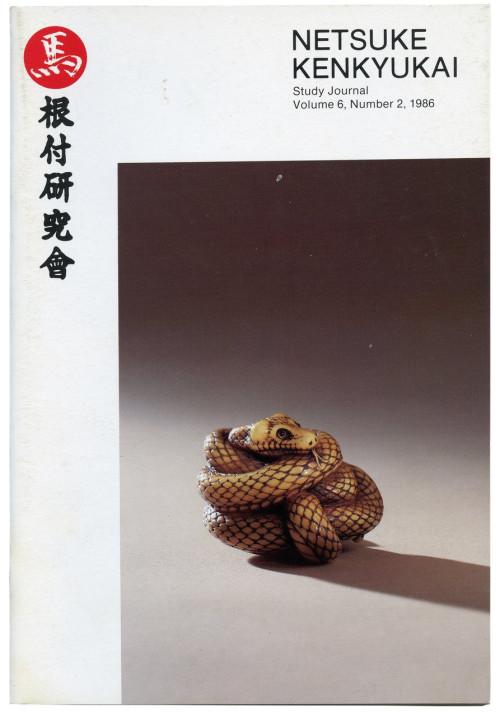 Netsuke Kenkyukai Stufy Journal Volume 6 #2, 1986