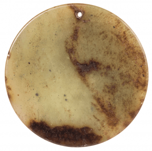 An Archaic Form Chinese Carved Hardstone Pendant