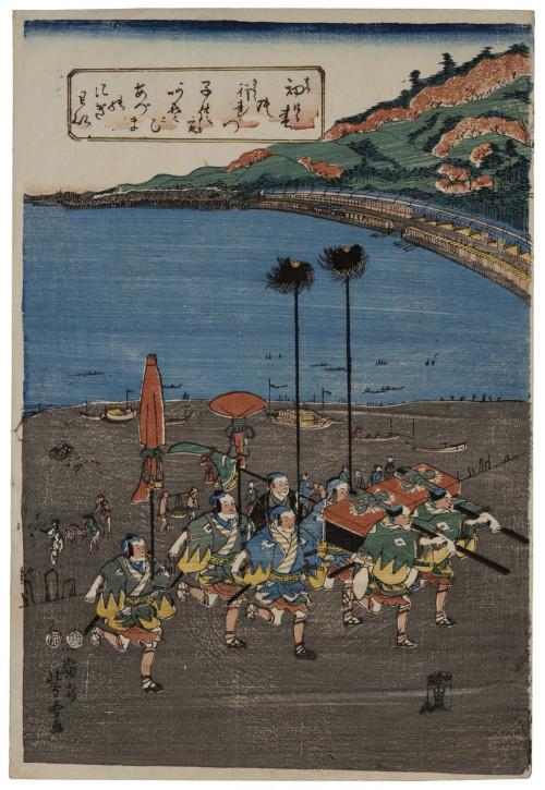 "A Meiji Edo Era Diptych Woodblock Print Scene By Utagawa Yoshiyuki ""Procession"""